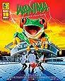 【早期購入特典あり】JUICE UP!! TOUR FINAL(Blu-ray)(B2ポスター付き)