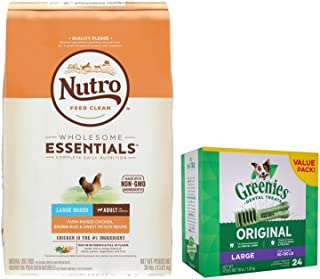 product image for Nutro Chicken & Rice And Greenies
