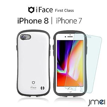4c6f40400b iPhone7 ケース 耐衝撃 iFace 正規品 First Class ホワイト ガラスフィルム セット アイフォン 7 iphone