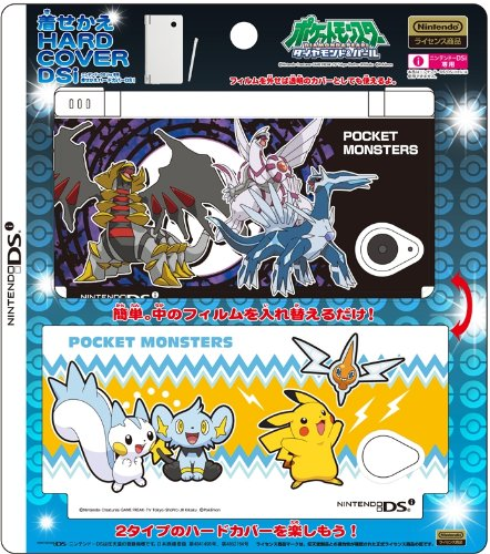 DSi Official Pokemon Diamond and Pearl Hard Cover (Top Cover Only) - Giratina and Friends ()