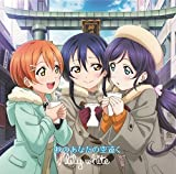 LOVE LIVE! SCHOOL IDOL FESTIVAL COLLABO SINGLE LOVE LIVE! UNIT SINGLE 3RD SESSION LILY WHITE by Lily White