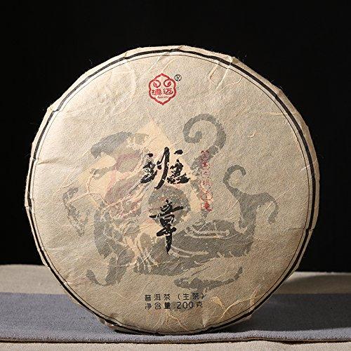 (Yunnan Puerh Tea Dian Mai Banzhang Wuzhai Dam Casuo Yunnan Pu'er Tea 200G)