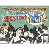 T-ARA Mini Repackage Album - Mirage (韓国盤)