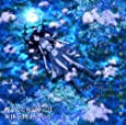 TVアニメ「櫻子さんの足下には死体が埋まっている」ED主題歌「打ち寄せられた忘却の残響に」