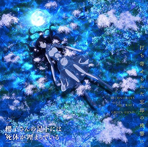 Technoboys Pulcraft Green-Fund - Sakurako-San No Ashimoto Ni Wa Shitai Ga Umatteiru (Anime) Outro Theme Song: Uchiyoserareta Boukyaku No Zankyo Ni [Japan CD] LACM-14416