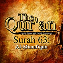 The Qur'an - Surah 63 - Al-Munafiqun Audiobook by One Media Narrated by A. Haleem