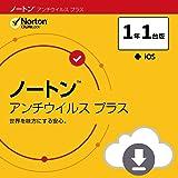 ノートン アンチウイルス プラス セキュリティソフト(最新)|1年1台版|オンラインコード版|Win/Mac対応