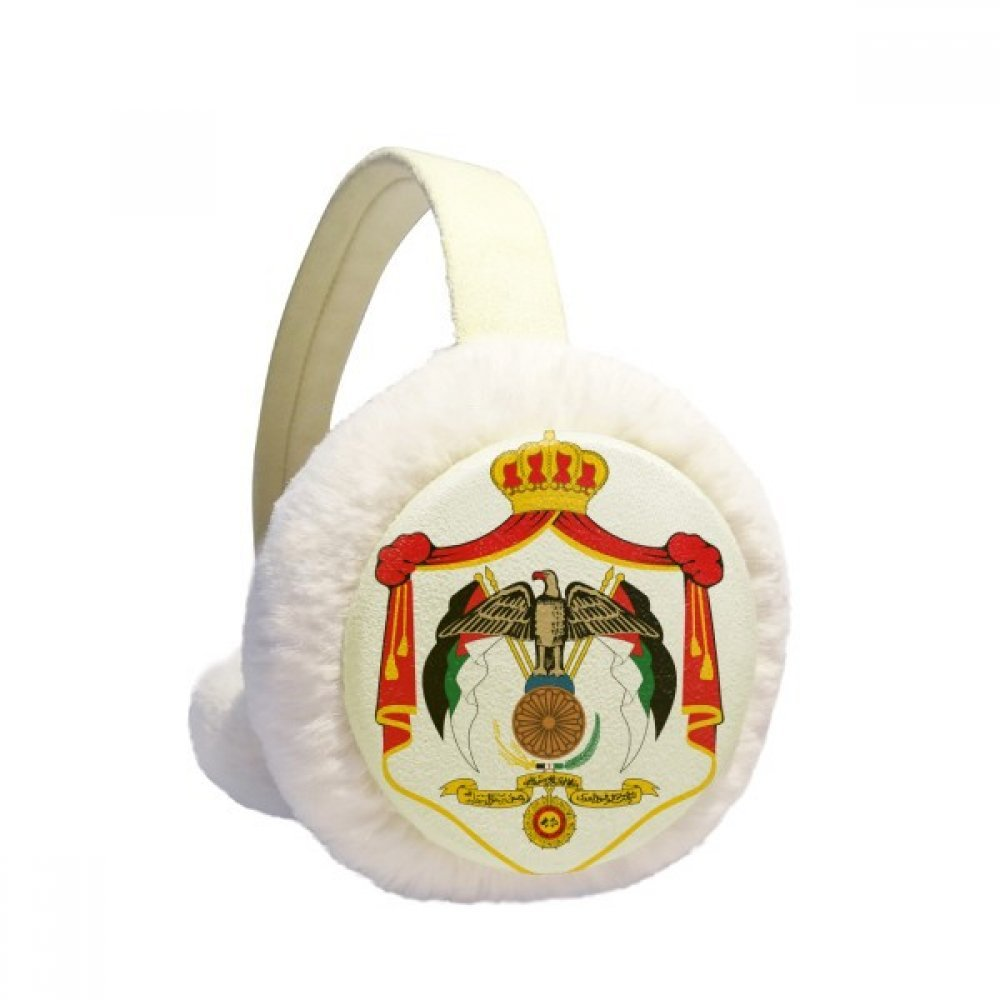Jordan Asia National Emblem Winter Earmuffs Ear Warmers Faux Fur Foldable Plush Outdoor Gift