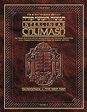 Schottenstein Interlinear 1 Vol Complete Chumash