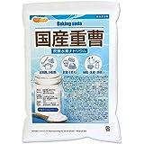 国産重曹 5kg(炭酸水素ナトリウム)食品添加物 [02]NICHIGA(ニチガ)