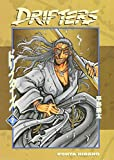 img - for Drifters Volume 2 book / textbook / text book