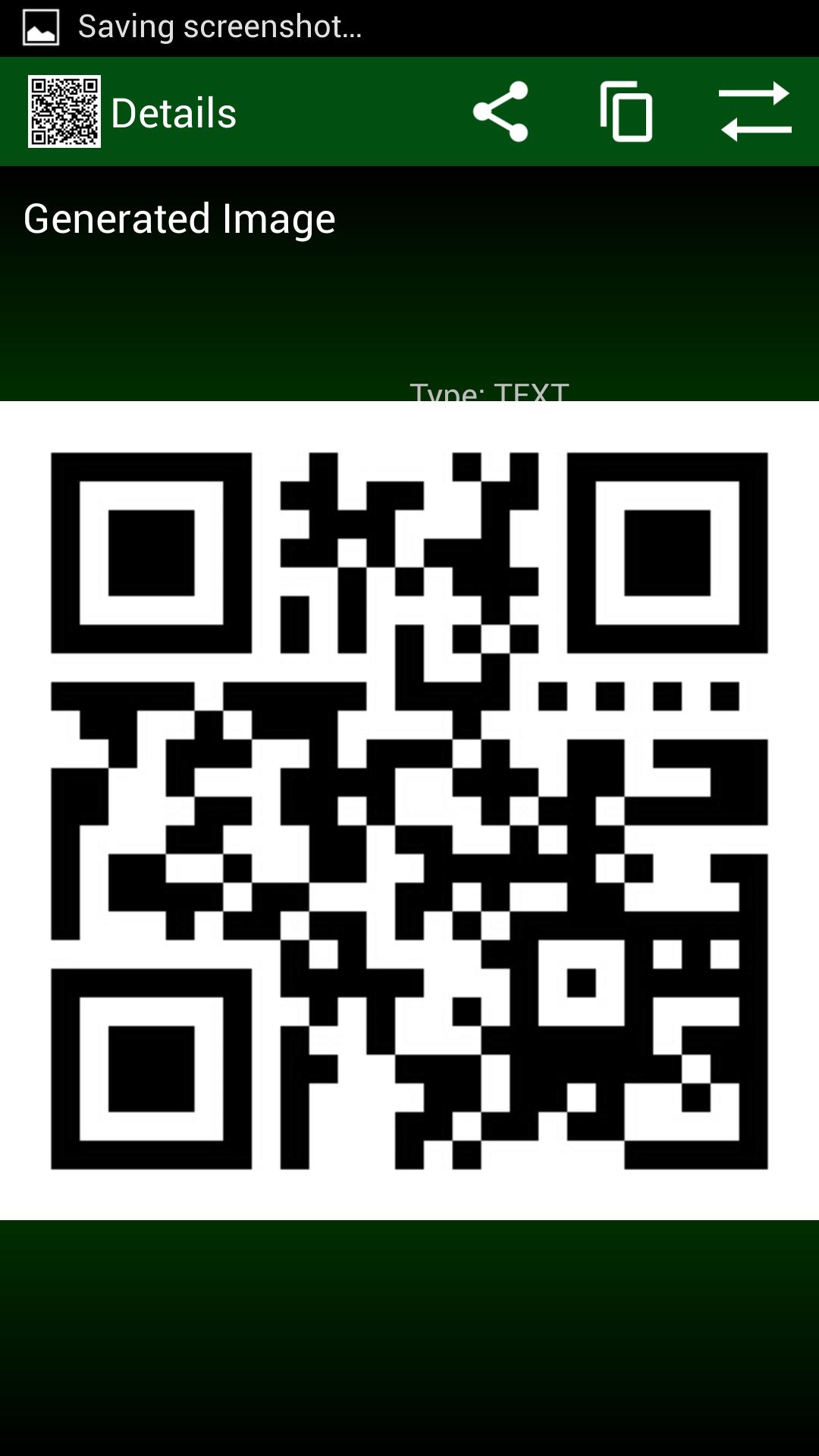 Packstation amazon qr code