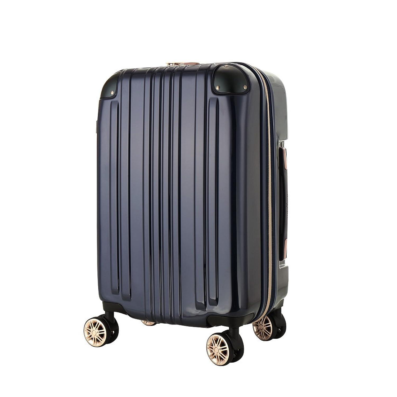 スーツケース キャリーバック キャリーケース 機内持ち込み可 小型 SS サイズ S サイズ 機内持込不可 容量拡張機能搭載 ダブルキャスター メーカー1年修理保証 LEGEND WALKER レジェンドウォーカー 5122 ファスナータイプ B01MXMNTQ6  ネイビー ファスナーSサイズ3~5泊対応