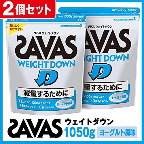 ザバス ウェイトダウン ヨーグルト味 50食分 1050g× 2個セット B077C4YZX2