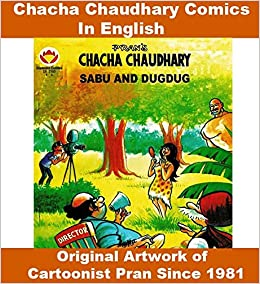 Buy Chacha Chaudhary Sabu and Dug Dug Comics in English