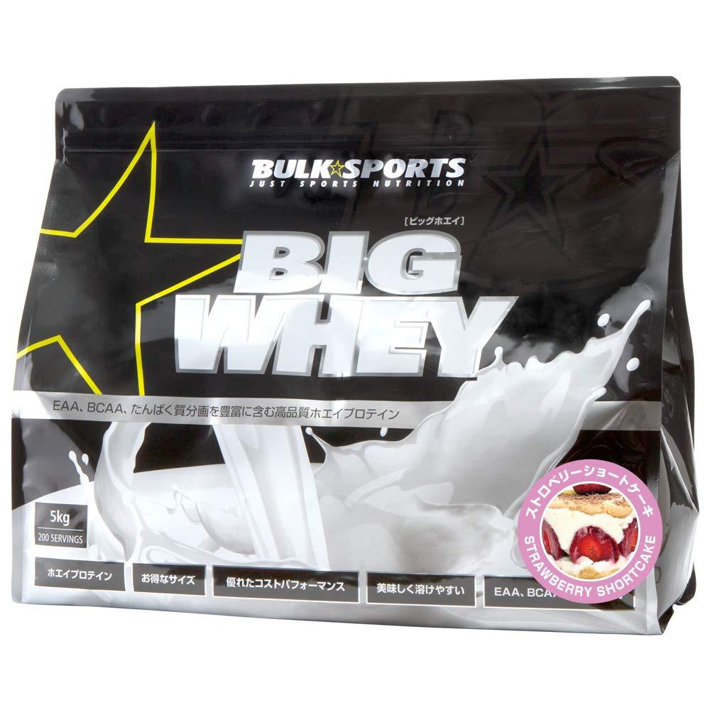バルクスポーツ ビッグホエイ 5kg ストロベリーショートケーキ【WPCプロテイン】 ストロベリーショートケーキ  B00KAT3ZKS