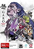 Garo Season 2 Crimson Moon   4 Discs   NON-USA Format   PAL   Region 4 Import - Australia