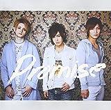 The Ladybird - Promise [Japan CD] VLKR-1005