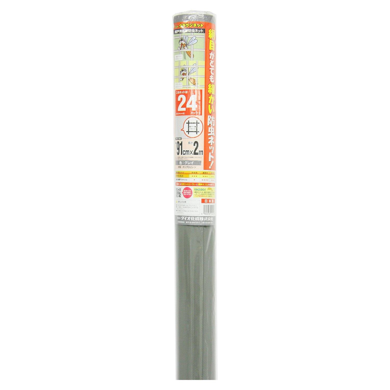 ダイオ化成 防虫網 クラウンネット 24メッシュ 91cm×2m グレイ