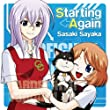 「Starting Again」