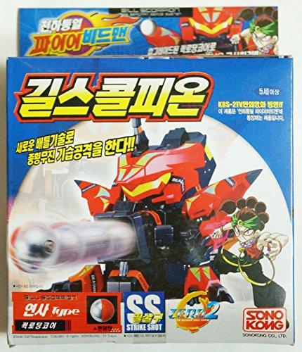 Takara Battle B-daman(beadman) Zero 2 : GIL Scorpion