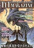 トンネル・ザ・トロールマガジン Vol.3