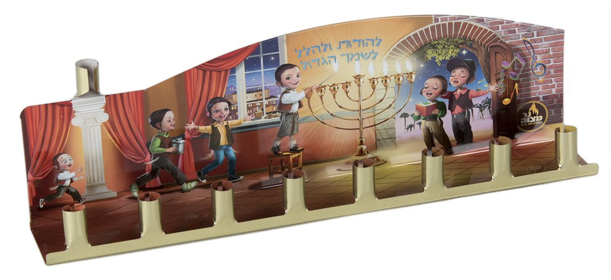Fits All Standard Chanukah Candles Tin Candle Menorah Colorful Painted Hannuka Childrens Scene