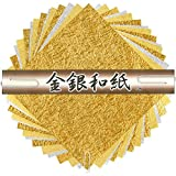 """Japanese 6"""" Square Washi Textured Gold & Silver Origami Papers 26 Sheets, Made in Japan"""