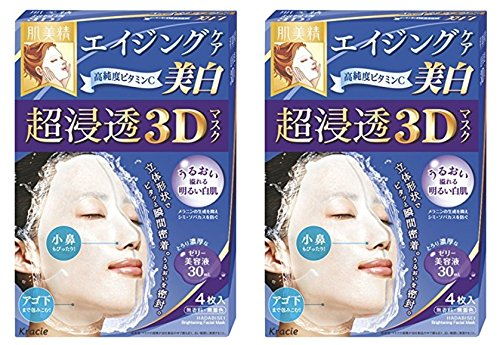 (KRACIE Hadabisei Super Moisturizing 3D Facial Mask Brightening Sheets, 4 Count(Pack of 2))