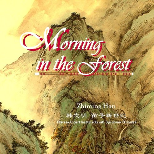 Morning in the Forest-Chinese Ancient Instruments with Symphony Orchestra