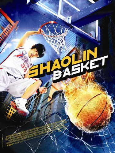 kung fu dunk 2 full movie download