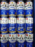 【ギフト対応、静岡工場謹製、数量限定】サッポロ静岡麦酒缶350㎖×12缶ギフト箱入り