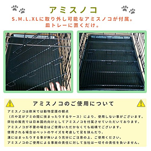 Simply plus Folding Double Door Dog Crate/Cage, 36'', Black by Simply Plus (Image #5)