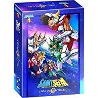 Saint Seiya: Los Caballeros Del Zodiaco - Box 1 [DVD]