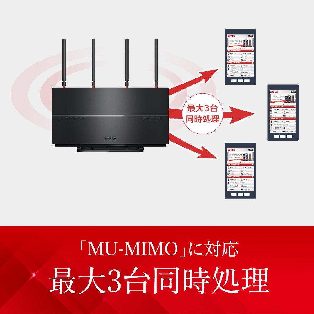 最大3台接続可能