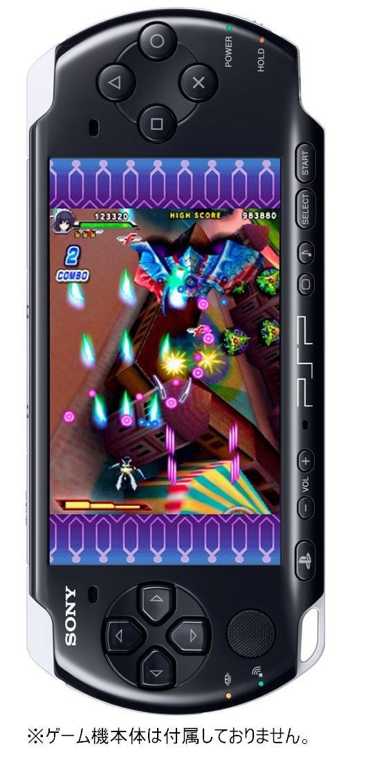 Neo Geo Heroes Ultimate Shooting [Japan Import]