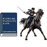 キングダム 54 (ヤングジャンプコミックス) + BANDAI SPIRITS フィギュアーツZERO キングダム 信-出陣- セット