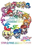 Star Anis - Star Anis Aikatsu! Special Live Tour 2015 Shining Star* For Family Live DVD [Japan DVD] LABM-7176