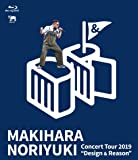 "Makihara Noriyuki Concert Tour 2019 ""Design & Reason"" (通常盤) (特典なし) [Blu-ray]"