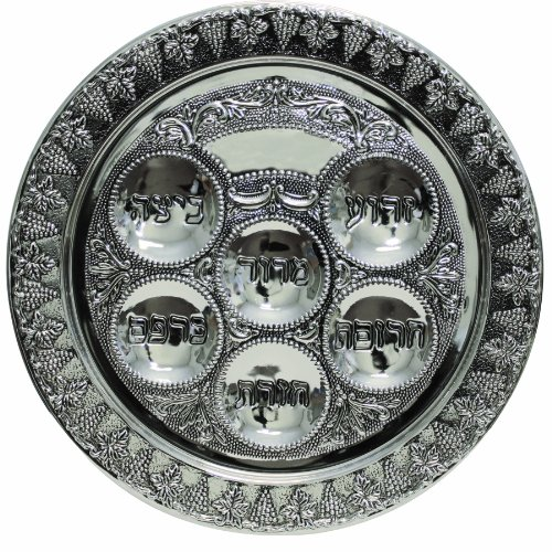 Majestic Giftware SPTF13822BW1 Passover Seder Plate, 15.5-Inch, Silver Plated (Metal Seder Plate)