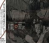 Saiyuki Lose: Kamisama-Hen Part 1