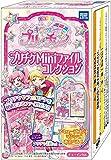 キラッとプリチャン プリチケ Miniファイルコレクション 10個入 食玩・ガム(キラッとプリチャン)