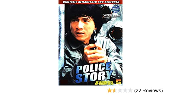 police story 1985 english dubbed watch online