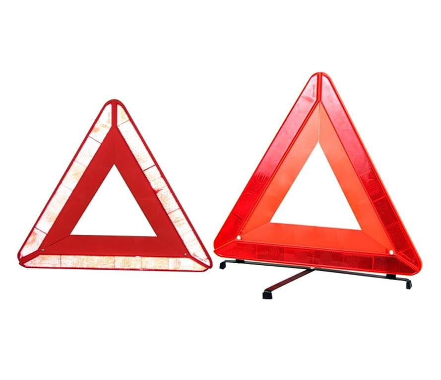 すべて削除するカップルDiaoaokiss 三角停止板 バイク?自動車用 三角表示反射板 コンパクトに収納可能 緊急対応用品 昼夜兼用 専用ケース付き (3枚)