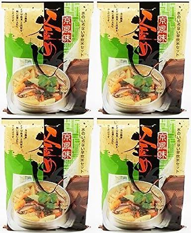 Nacional | delicioso instante sin agua | plantas silvestres comestibles Kamameshi (arroz hervidor de agua) | r?pida cocinar arroz, ingredientes que ...
