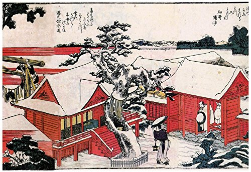 Katsushika Hokusai Red Houses in the Snow Art Poster Print 19 x 13in with Poster Hanger