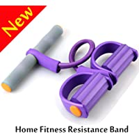 Pedal Resistance Band,Elastic Pull Rope Fitness Equipment,Bodybuilding Expander for Abdomen/Waist/Arm/Leg Stretching Slimming Training