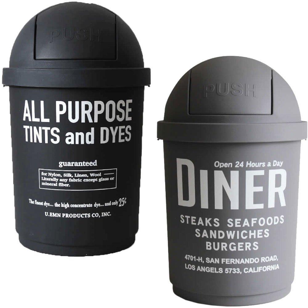 35L DUSTBIN 全8色の中から選べる2個セット ゴミ箱 ごみ箱 ダストボックス ふた付き おしゃれ ジェニーズトレーディング (ブラック×グレー) B075NJNPHN ブラック×グレー ブラック×グレー