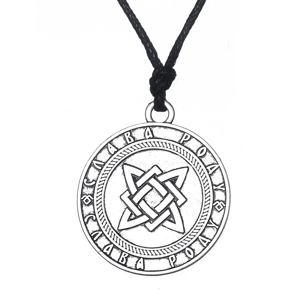 fishhook Ancient Slavic Star of Russia Nordic Svarog Star Rus Amulet Talisman Pendant Necklace (style 1)