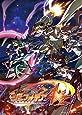 戦姫絶唱シンフォギアAXZ 2【期間限定版】 [Blu-ray]